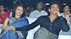 Devadas Movie Audio Launch 1