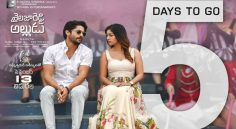 Naga Chaitanya Creates Record in Nizam
