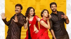 Venkatesh Varun Tej's 'F2' First Look Poster Is Released