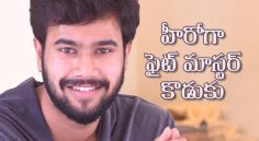 'Rahul Vijay' Exclusive Interview