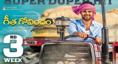 VijayDeverakonda 'GeethaGovindam' 3weeks Collections
