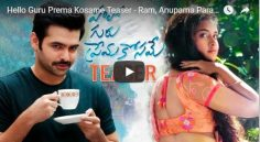 'HelloGuruPremaKosame' Teaser Released