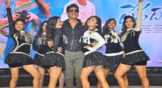 Nagarjuna Performance @ Devadas Audio Launch