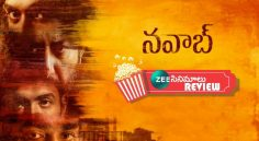'Nawab' Movie Review