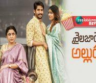 'Shailaja Reddy Alludu' Movie Review