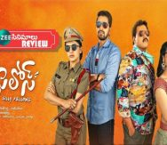 'Silly Fellows' Movie Review