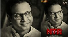 Sumanth as ANR from NTR Biopic, First Look Release