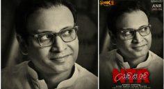 సింప్లీ సూపర్బ్: ఎన్టీఆర్ సినిమా నుంచి ఏఎన్నార్