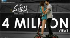 Akhil 'Mr. Majnu' First Look Video Crosses 4 Million Views