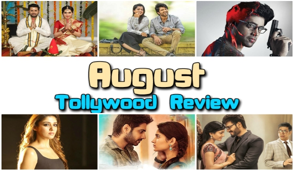 Tollywood August Box office Review