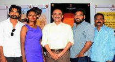 C/O Kancharapalem Movie Success meet