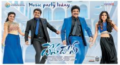 Devadas Audio Release Today