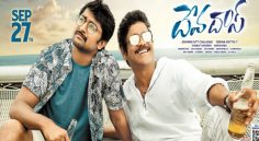 Sequel to Devadas Movie