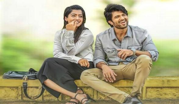 Geetha Govindam Still Runs Strongly At Box Office