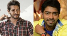 Allari Naresh Reveals His Role In Mahesh Babu 'Maharshi'
