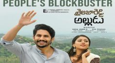 Naga Chaitanya 'Shailaja Reddy Alludu' Overseas Collections