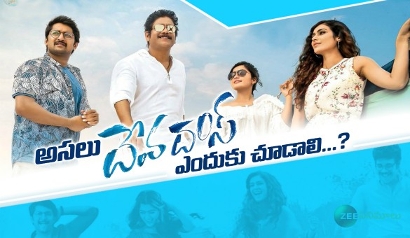 7 Reasons To Watch Nagarjuna, Nani's Devadas
