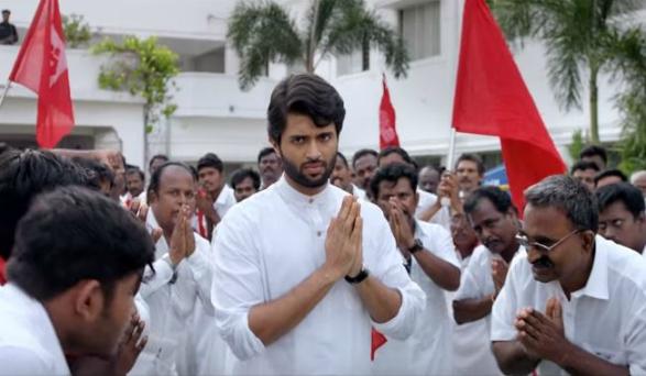 నోటా ప్రీ-లుక్: ఎగ్రెసివ్ దేవరకొండ