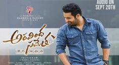 NTR Aravinda Sametha Audio To Be Released On September 20