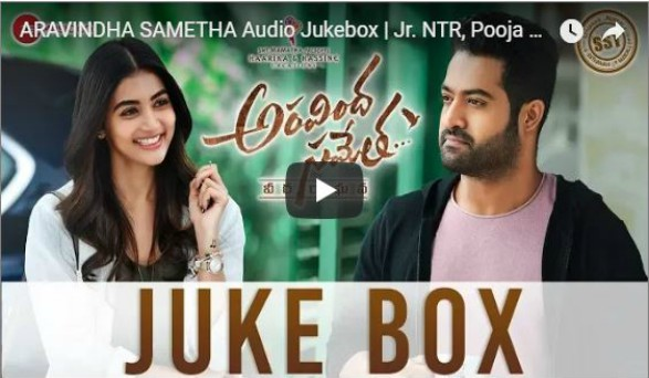 NTR Aravinda Sametha Audio Review