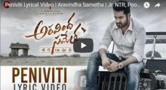NTR Aravinda Sametha 'Peniviti' Lyrical Video