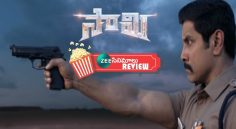 'Saamy' Movie Review