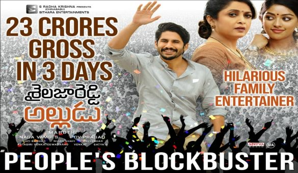 Shailaja Reddy Alludu Collects 23 Cr gross in 3 Days | Watch