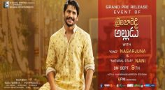 Shailaja Reddy Alludu Pre Release Event On September 9th