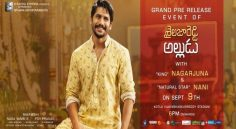 Tomorrow Shailaja Reddy Alludu Pre Release Function