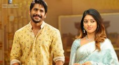 Key Point In Naga Chaitanya's 'Shailaja Reddy Alludu' Movie