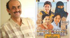 Suresh Babu Interview