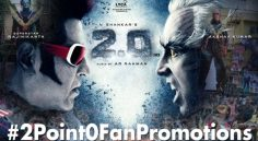2Point0 Fans Promotion competition
