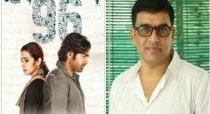 Who Will Be The Hero In 96 Telugu Remake..?