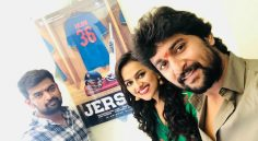 Nani as Arjun.. Jersey Movie Launched