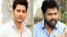 Mahesh Babu, Sukumar Movie Updates