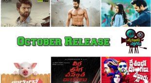 October Releases