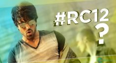 Expected Titles of Ram Charan's UpComing