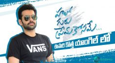 Ram Pothineni Interview