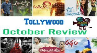 Tollywood October Review