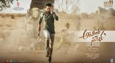 Aravinda Sametha Trailer Creates Sensation