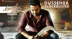 'AravindhaSametha' 2 Days Collections