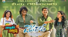 Devadas First Week Collection