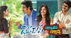 Devadas First Weekend Collection