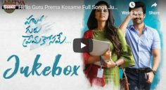 Ram Pothineni 'Hello Guru Premakosame' Juke Box Review