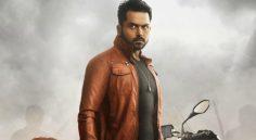 Karthi 'Dev' Movie First Look Released By Suriya