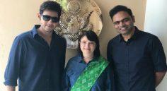 న్యూయార్క్ లో మహేష్ బాబు 'మహర్షి'