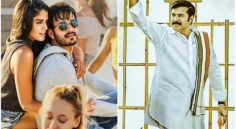 Akhil Mr Majnu Completes Its Talkie Part And Yatra Also Wrapped Up The Shooting