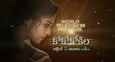 Nayanatara 'CocoKokila' World Television Premiere