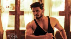 Nikhil 'Mudra' To Release In November