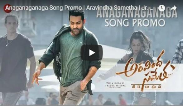 'Anaganaga' Song Promo From Aravinda Sametha